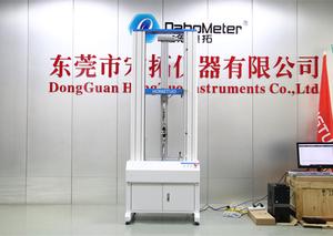 橡胶电子万能试验机双柱极限拉力试验机
