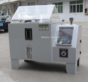 ISO 9227盐雾试验