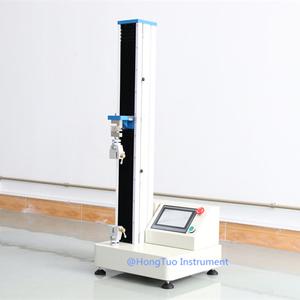 单柱极限拉伸试验机0.5KN拉伸试验UTM