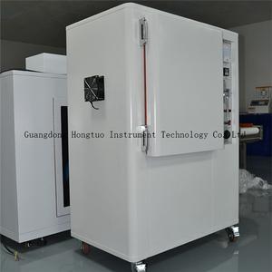实验室抗黄加速老化试验设备UV300W灯泡